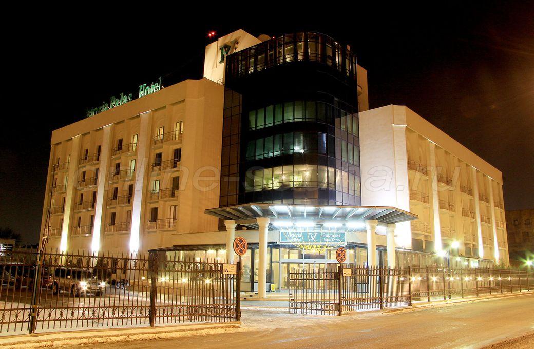 Victoria Palas, гостиничный комплекс
